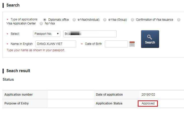 Xem kết quả xin visa trên website Korea Visa Portal. Nếu đậu sẽ thấy Approved ở phần Application Status. Ảnh do thành viên của TTHQ Group chia sẻ.