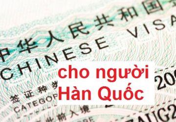 Dịch vụ làm visa Trung Quốc cho người Hàn Quốc